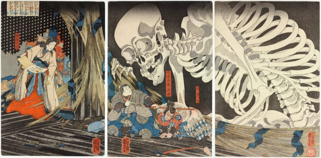 Takiyasha the Witch and the Skeleton Spectre, awoodblock print by Japanese artist Utagawa Kuniyoshi